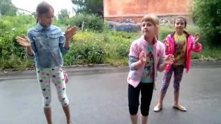 Танцую с подругами танец под песню  будильник