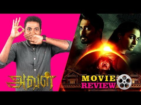 Aval Movie is Tamil Conjuring? | Real Horror Movie review | Siddharth, Andrea