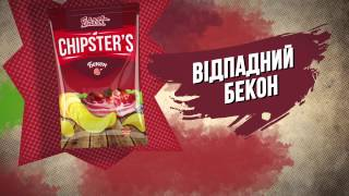 141211 Chipsters