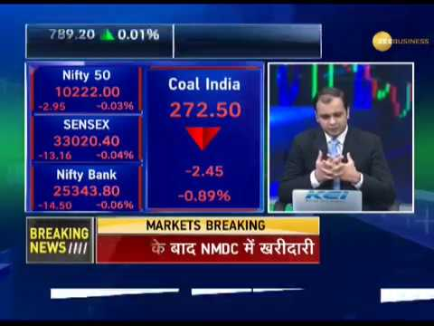 First Trade: Sensex trading up by 60 points after morning se