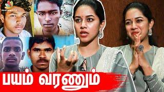 கலாய்ச்ச பளார்னு அறைய தோணும் | Actress Mirnalini Ravi Interview about Priyanka Reddy case Encounter