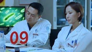 急诊科医生 | Emergency Physician 09(张嘉译、王珞丹、柯蓝等主演)