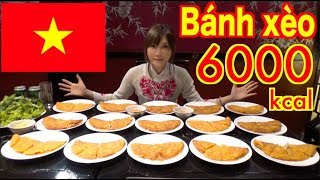 【MUKBANG】 So Crispy!! 15 OF Vietnamese Savory Bánh Xèo !! About 6000kcal [CC Available]