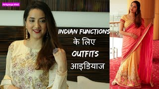 Indian Functions में कैसे Outfits पहनें | Latest ethnic fashion ft Craftsvilla | Perkymegs Hindi