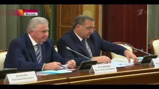 Программа Новости - Первый Канал 23.11.16, 14.00
