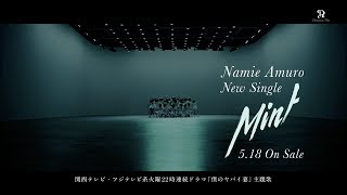 2016.5.18 On Sale Single「Mint」15sec TV-SPOT.