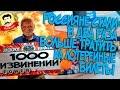 Из России с любовью. Россияне начали в 2 раза больше тратить на лотерейные билеты
