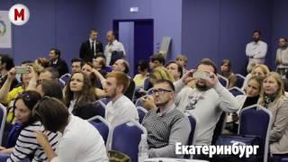 Первый событийный. Вся Россия онлайн: трансляция крупнейших мероприятий в городах РФ.