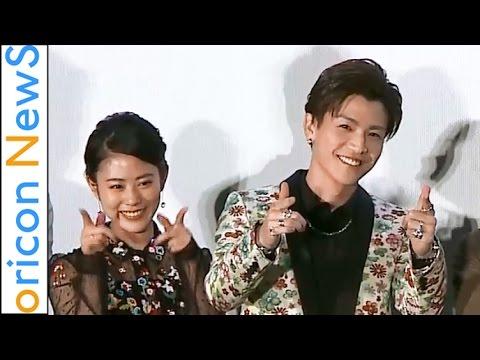 高畑充希、三代目JSB岩田のサプライズに「号泣した」 映画『植物図鑑 運命の恋、ひろいました』初日舞台挨拶