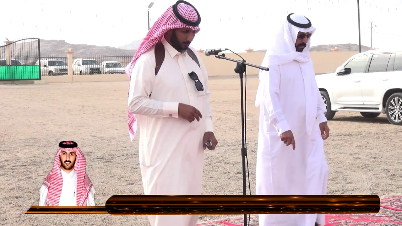 حفل زواج / سعيد بن علي بن هادي القحطاني - YouTube