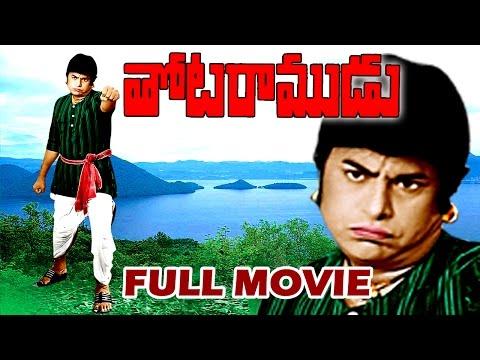 Thota Ramudu Telugu Full Movie – Chalam, Manjula - V9videos