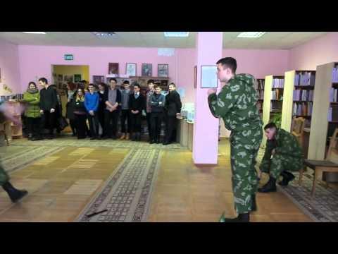 видео: Институт пограничной службы РБ в детской библиотеке №10 г.Минска