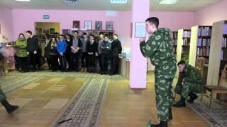 Институт пограничной службы РБ в детской библиотеке №10 г.Минска