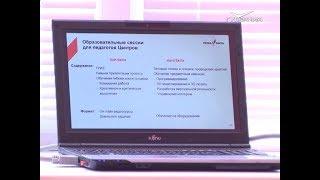 Самарских школьников будут учить с помощью шлемов виртуальной реальности