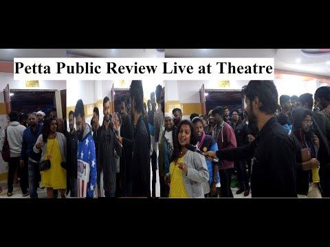 Petta Public Review Live From Theatre | Public Talk | Public Reaction | Rajinikanth | Nawazuddin