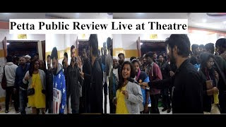 Petta Public Review Live from Theatre | Public Talk | Public Reaction | Rajinikanth | Nawazuddin