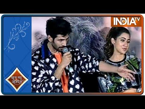 Sara and Kartik's fun banter at Love Aaj Kal trailer launch will leave you in splits