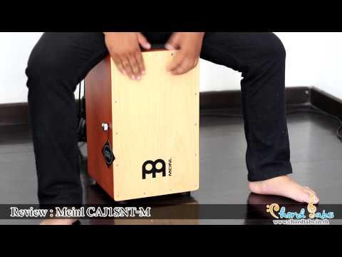 Review Meinl Cajon CAJ1SNT-M + FCA5-L Foot Cabasa By Www.chordtabs.in.th