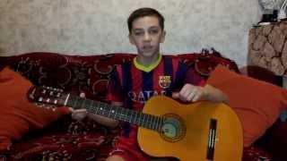 Игра на гитаре-Катюша