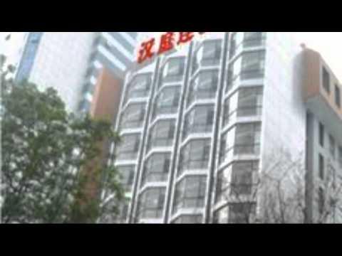 Hanting Inn Jiangwan Guangzhou