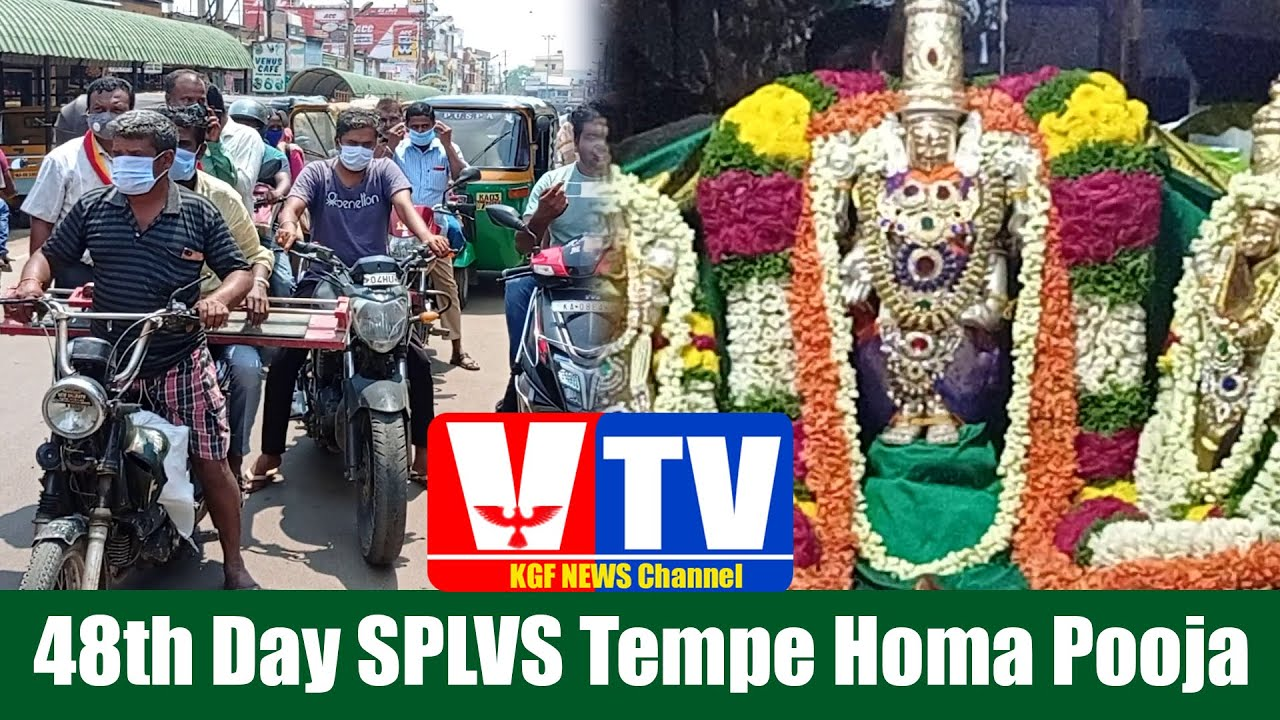KGF VTV NEWS-Football Tournament Inaugural- COVID Spary- SPLVS Tempe Homa Pooja- Free Mask