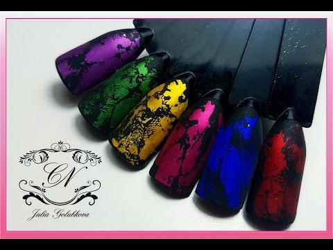 ruNail, Дизайн для ногтей: блестки 0294 (черный)