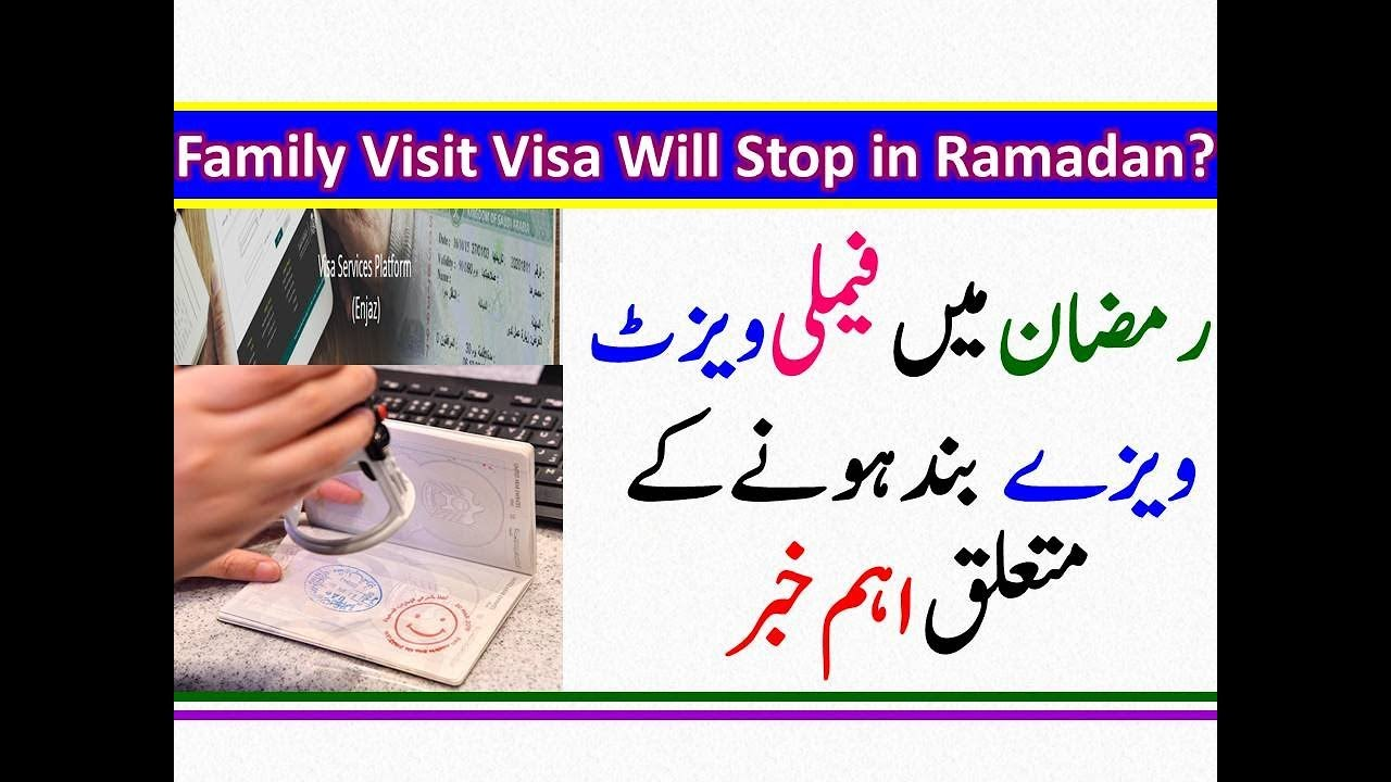 Family Visit Visa Stop in Month of #Ramadan Saudi Arabia Update  #Everythingeasy