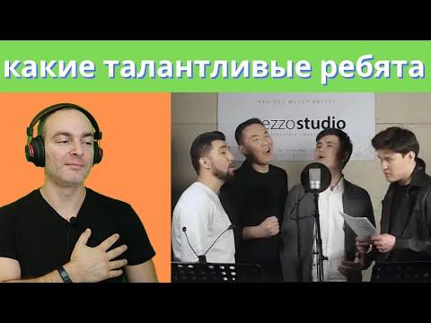 Mezzo -Queen Tribute Medley | меццо Казахстан откровенная реакция | Honest REACTION