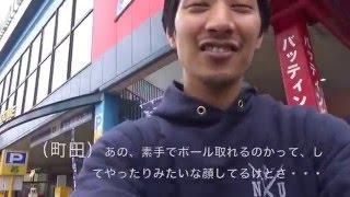 自称鋼の肉体の持ち主、町田雄一郎(マッチ)は、ピッチングマシーンの...