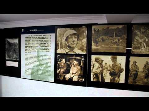General Joseph Stilwell Museum - Chongqing
