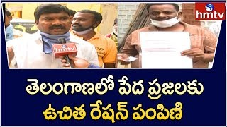 Lockdown: Public Facing Problems at Ration Shop In Hyderabad | hmtv