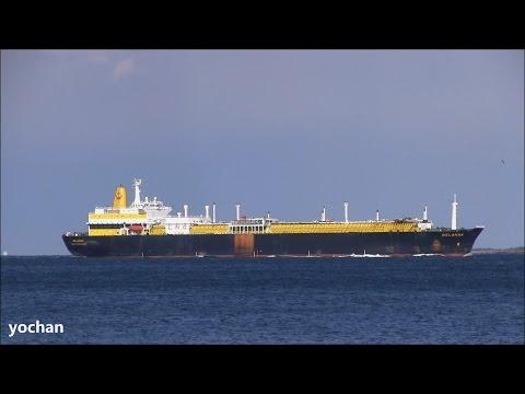 Very old LNG Tanker: BELANAK (Owner: STASCO - Shell. Built: 1975, IMO: 7347768) Underway
