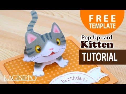 free cat tutorial # 4