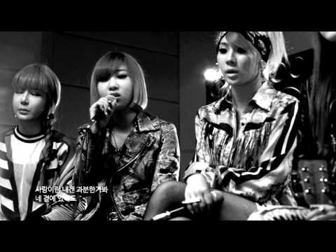 [YG ON AIR] 2NE1 X Jung Sungha