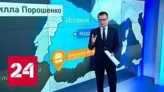 Порошенко пакует чемоданы: планы бегства раскрыл экс-депутат Олейник