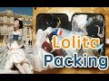 PACKING TIPS for Lolita! ~How I packed for 12-day trip to Europe