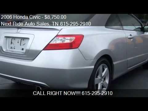 2006 honda civic ex coupe for sale in murfreesboro tn for Next ride motors murfreesboro