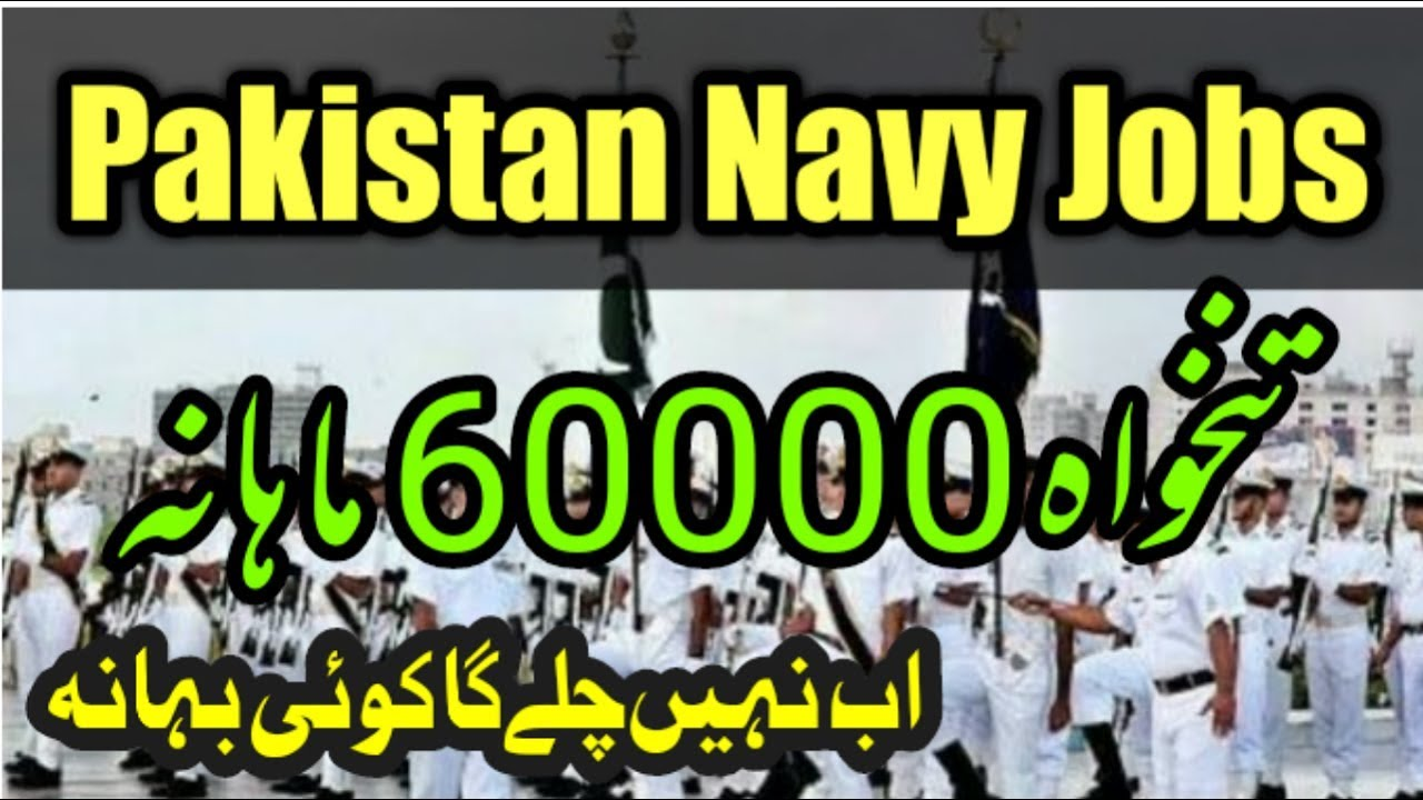 Pakistan Navy Jobs, Salary 60,000 Per Month