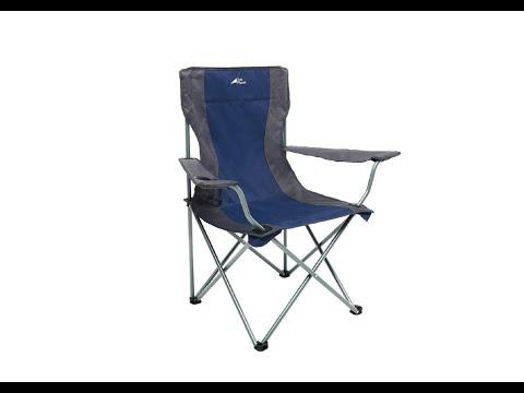 Кресло складное Trek Planet Picnic 70606 70605