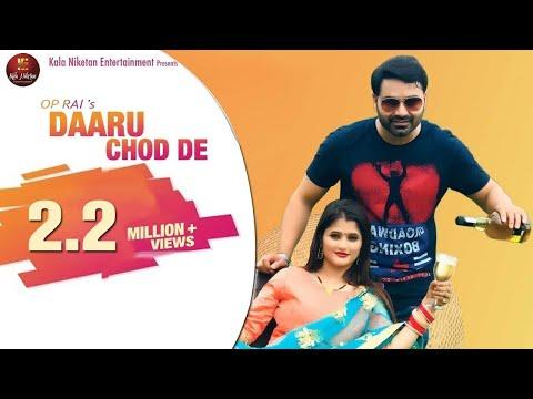 DAARU CHOD DE II New Haryanvi Song 2019 | Vicky Kajla, Anjali Raghav | Monika Sharma | Kala Niketan