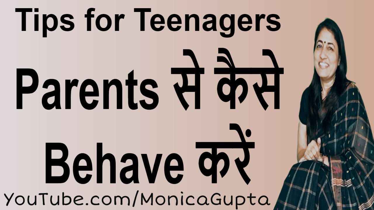 How youth should behave