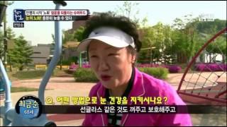 한의원홍보영상 종합
