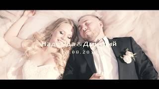 Свадебное видео 2018