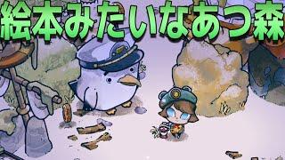 【生放送】2D版どうぶつの森っぽい新作ゲームやる【Cozy Grove】