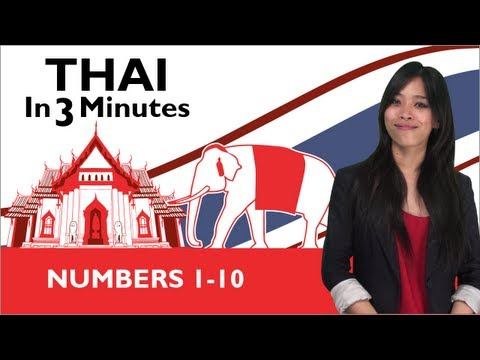 Learn Thai - Thai in 3 Minutes - Numbers 1 - 10