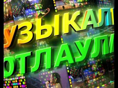 Котлаулар Туган Кон Белен 45 Яшь
