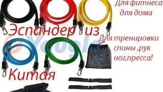видео Эспандеры бубновского для дома