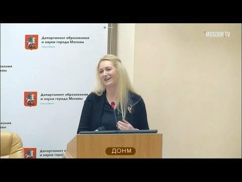 978 школа ЮАО рейтинг 399+ (508+) Чичкина КИ зам директора 63% аттестация на 3г ДОНМ 12.03.2019