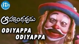Aapadbandhavudu Movie || Odiyappa Odiyappa Video Song || Chiranjeevi, Meenakshi Seshadri