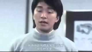 粗口電影 - 我屌你個臭嘴 (林保全配音)